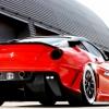 Ferrari 599 (INDUSTRY)