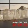 McLaren MP4-28 Car Reveal (Formula One)