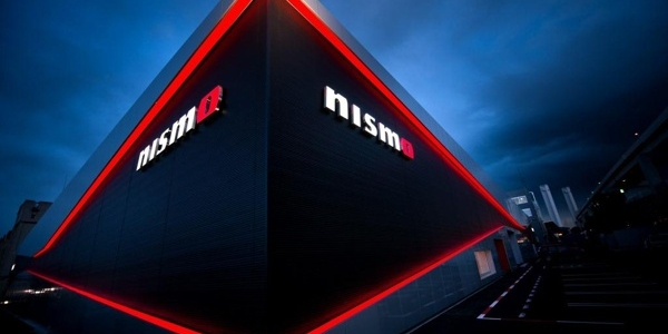 New Nismo Headquarters (PHOTOS)