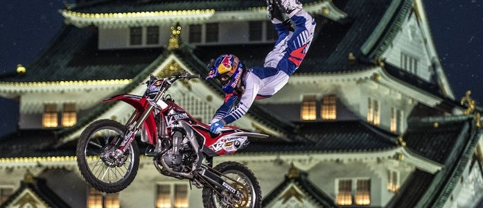 BIKE: Red Bull X-Fighters (VIDEO + PHOTOS)