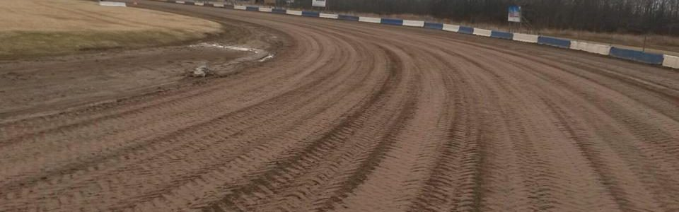 Canandaigua Motorsports Park Statement