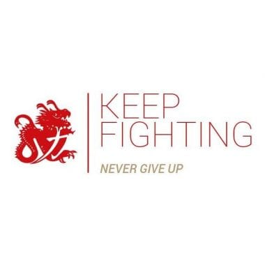 Keep Fighting Logo - Michael Schumacher