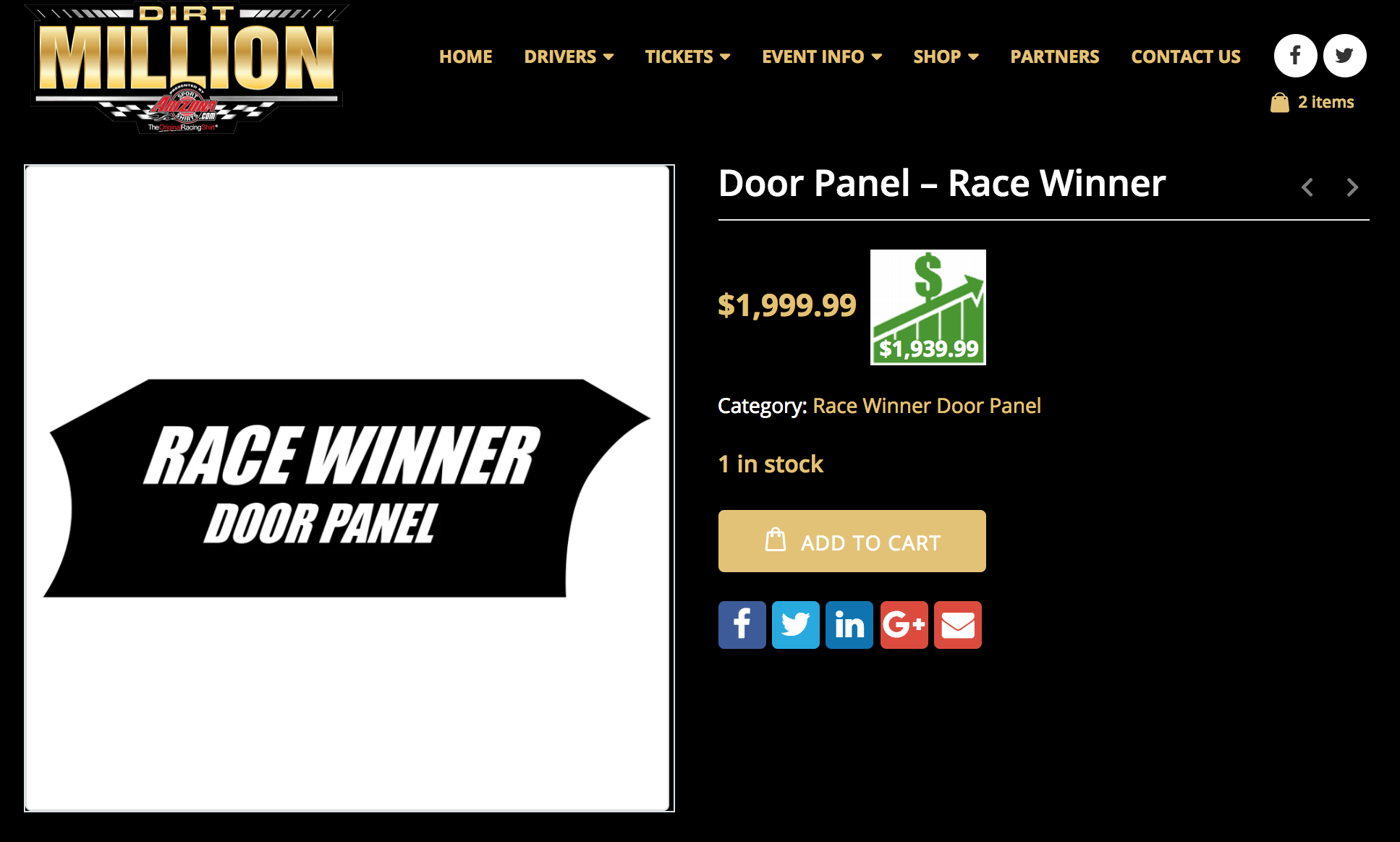 Dirt Million Website