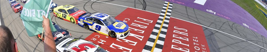 Michigan Race Results: August 22, 2021 (NASCAR Cup Series)